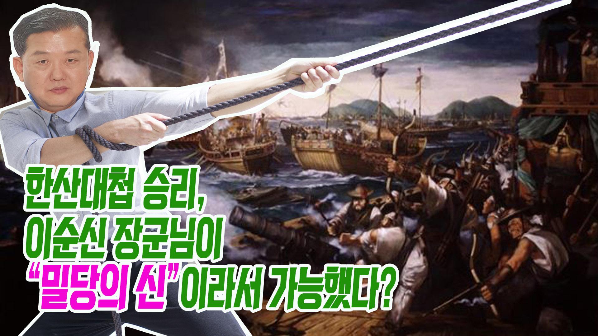 [순삭밀톡]김병주의 손자병법17