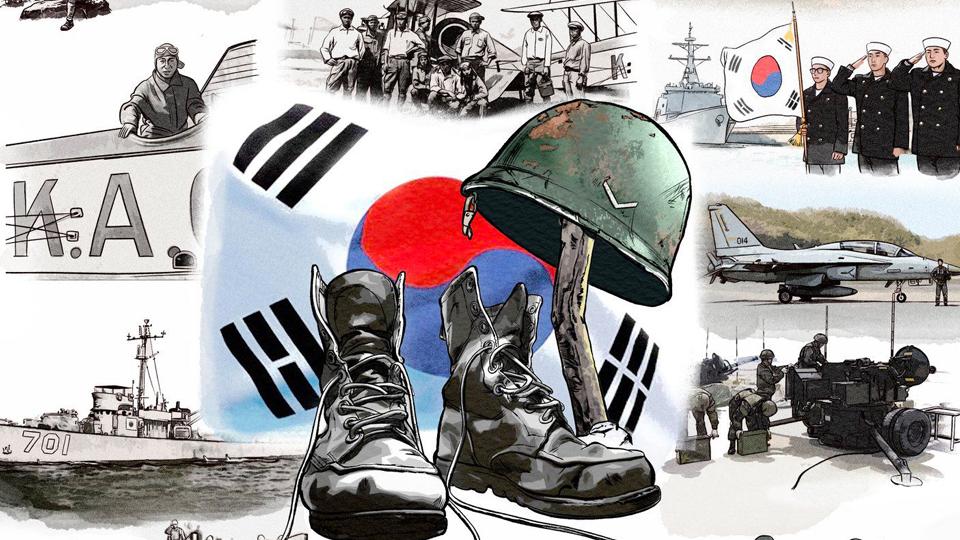 72주년 국군의 날